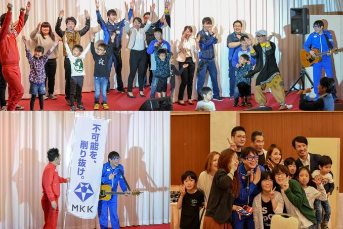 18/4/6 新入社員歓迎会②
