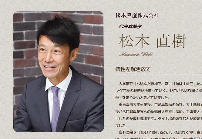 【メディア】松本社長READER`S AWARD『FUTURE部門』他、多数受賞のご報告。